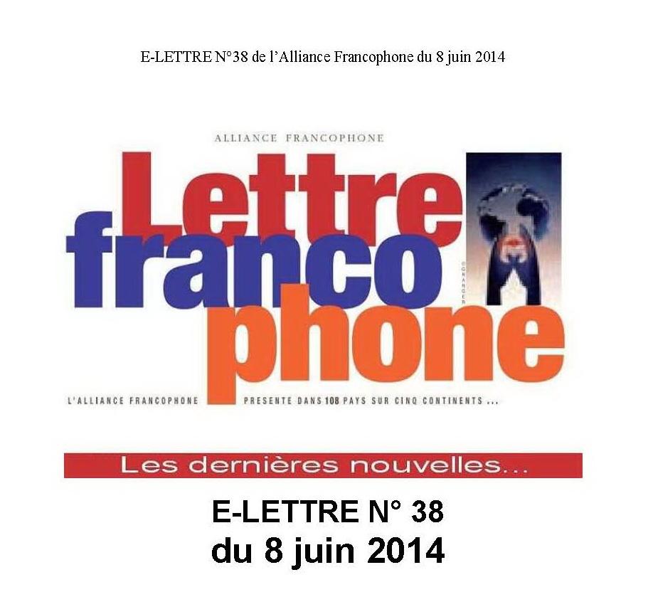 E-Lettre juin 14pg