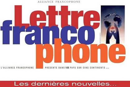 Alliance Francophone