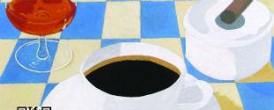 Café Crème Nº 26