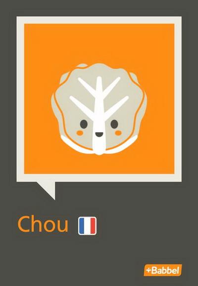 Mes mots français préférés.jpg 7