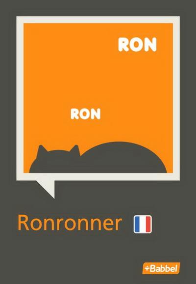 Mes mots français préférés.jpg 8