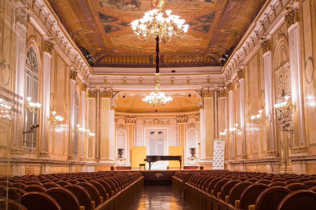 Sala Unicaja de Conciertos María Cristina